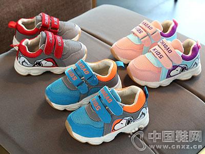 童泰机能鞋男童运动鞋
