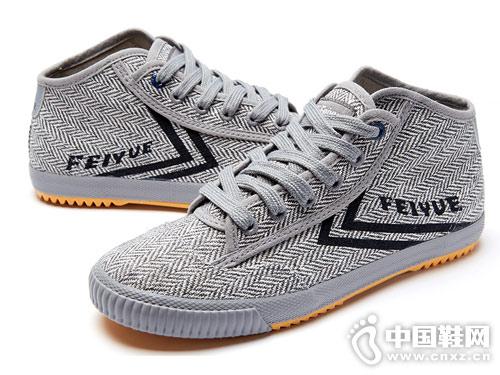 经典升级款中帮帆布鞋feiyue飞跃新款
