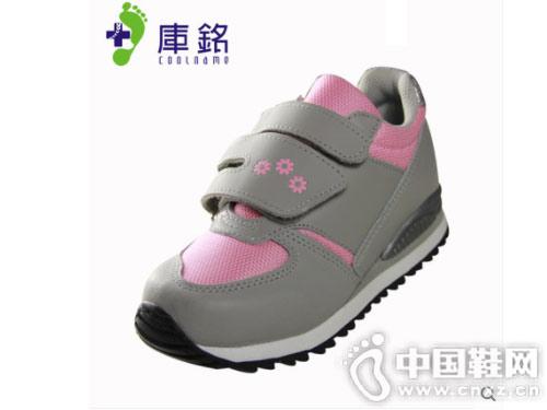 库铭台湾进口专业儿童矫正鞋内外八字鞋