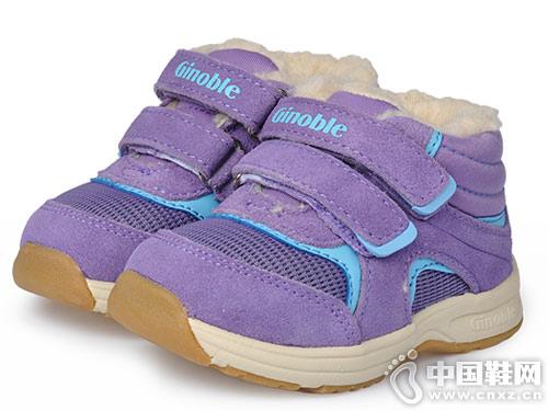 基诺浦 健康机能鞋 羊毛舒适