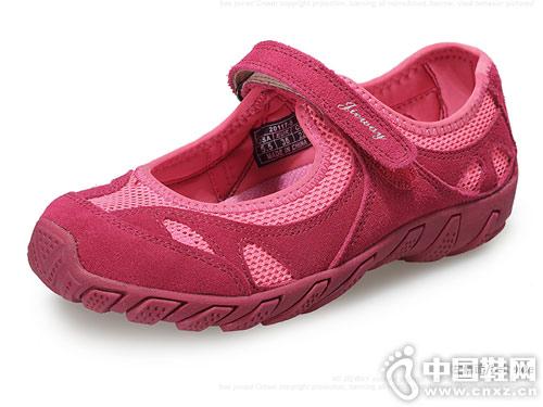 捷威户外鞋夏季女士轻便网面运动鞋