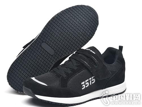3515男鞋跑步鞋春秋季新款