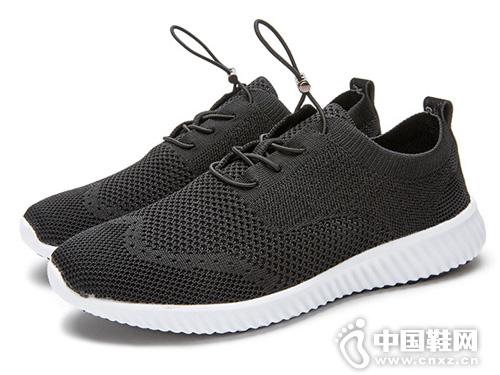 2019热风秋款学院风男士弹力休闲鞋
