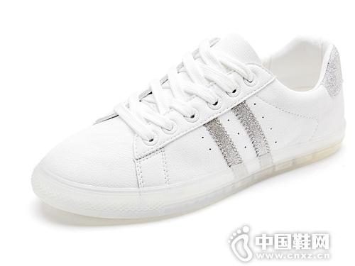 feiyue飞跃低帮休闲鞋 彩虹色甜美小白鞋