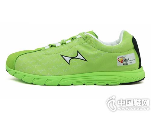 海尔斯跑鞋男 防滑运动鞋耐磨透气