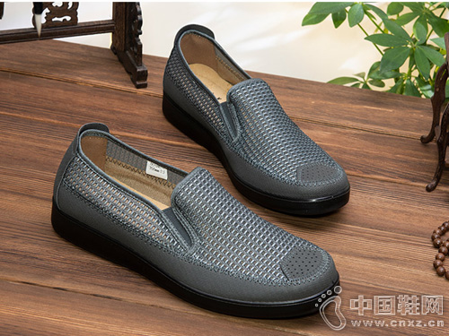 老美华男布鞋网面鞋透气防臭中老年鞋