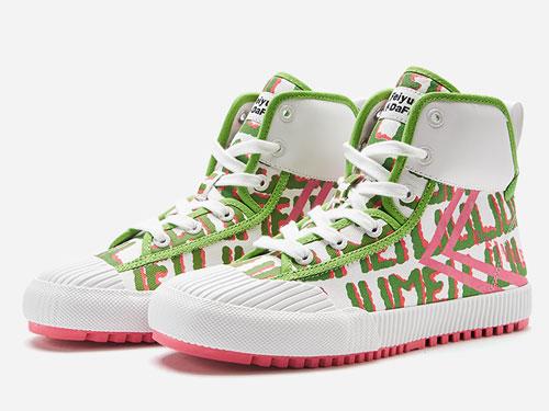 feiyue飞跃跨界联名运动帆布鞋