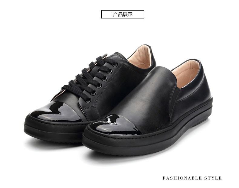 FATO伐拓秋季时尚潮流舒适男休闲鞋