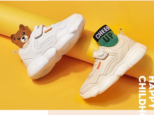 好孩子童鞋网红小熊鞋儿童运动鞋2019新款