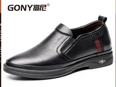 高尼男士内增高皮鞋6cm夏季套脚商务休闲增高皮鞋