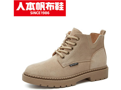 人本2020新款女休闲短靴
