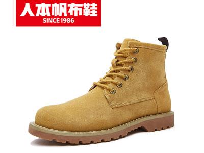 人本2020新款男士工作鞋