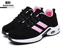 韩典娜女士休闲鞋百搭韩版气垫减震跑步鞋