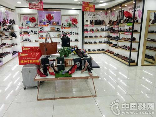 爱波路品牌专卖店