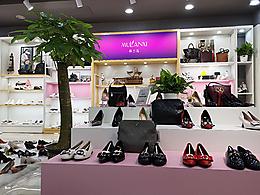 慕兰茜女鞋店铺实景图