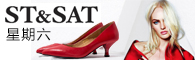 星期六女鞋加盟