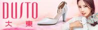 大东女鞋加盟代理