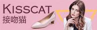 接吻猫女鞋加盟