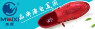美国犀牛MEIXI品牌鞋加盟