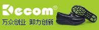Decom卸力鞋,��勰愕氖孢m生活