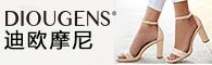 迪欧摩尼时尚女鞋加盟