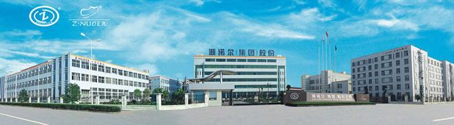 浙诺尔官方网站