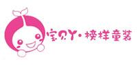 宝贝丫官方网站
