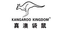 真澳袋鼠官方网站