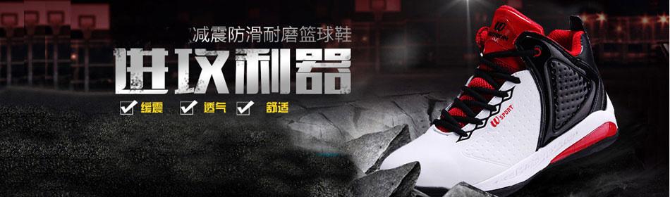 温克官方网站
