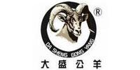大盛公羊官方网站