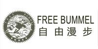 自由漫步官方网站