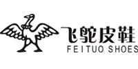 飞鸵官方网站