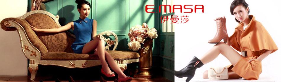 伊曼莎官方网站