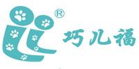 巧儿福官方网站