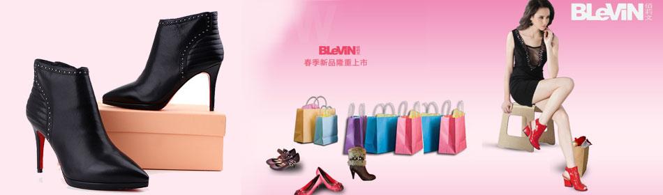 佰莉文官方網站
