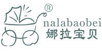 娜拉宝贝官方网站