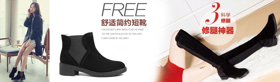 阿么女鞋官方网站