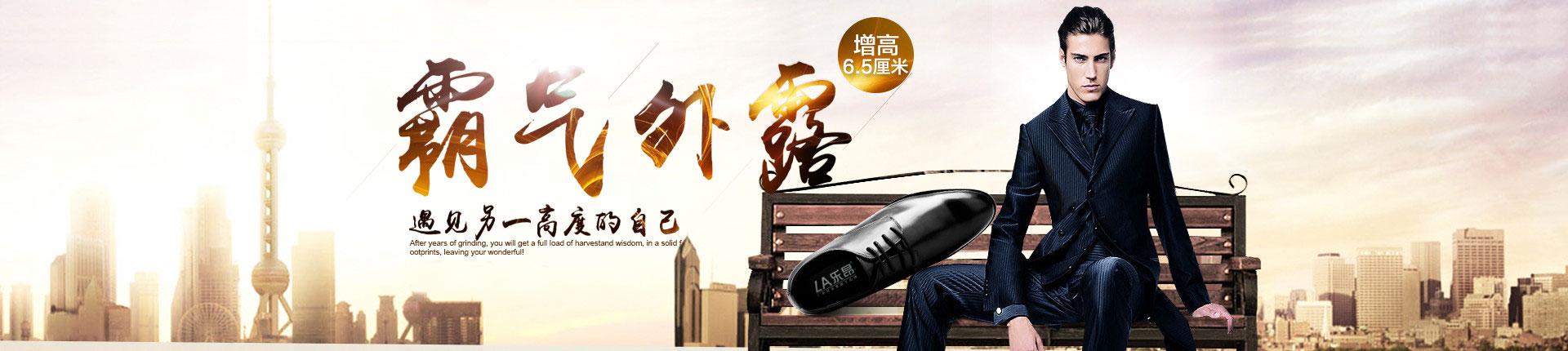 乐昂官方网站