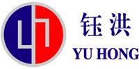 钰洪官方网站