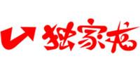 独家龙官方网站