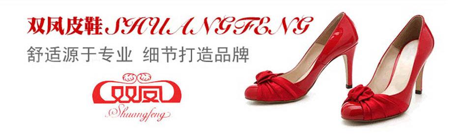雙鳳官方網站