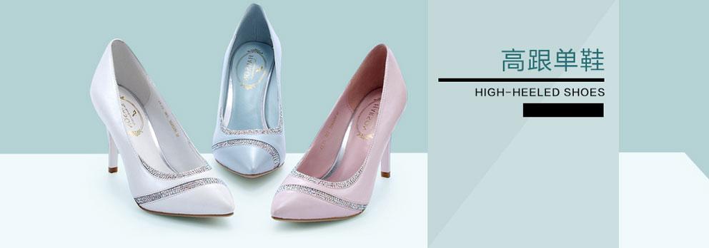 哈森鞋品牌_哈森中国有限公司_产品展示 - 中国鞋网