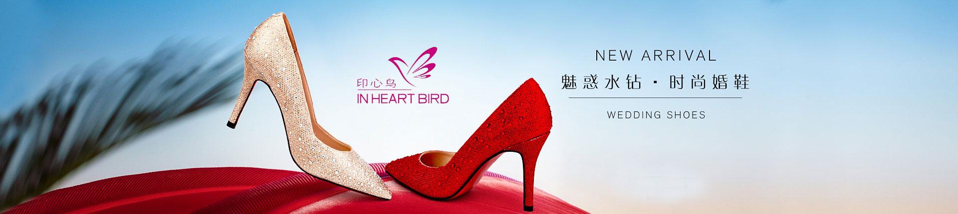印心鸟官方网站