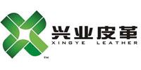 兴业皮革官方网站