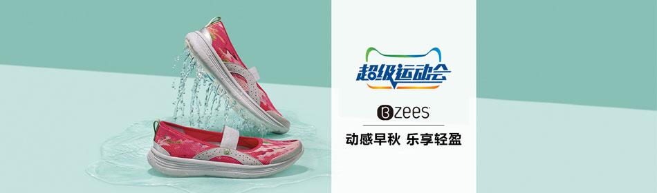 Bzees官方网站