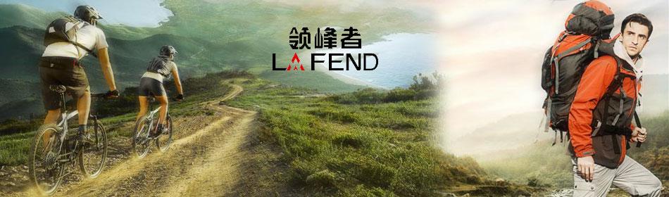 领峰者官方网站