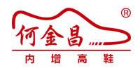 何金昌官方網站