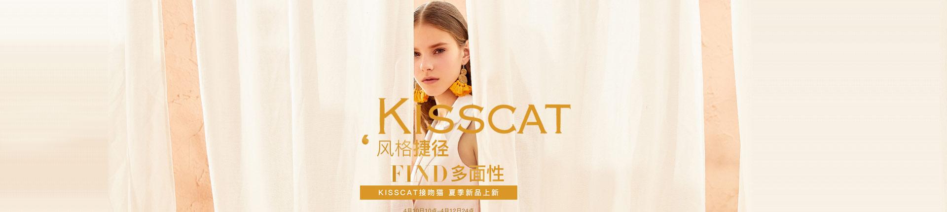 接吻貓官方網站
