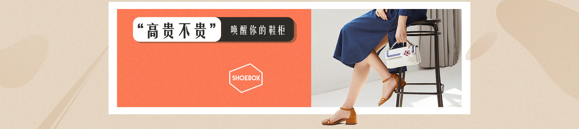 鞋柜官方网站