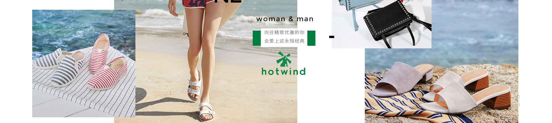 热风官方网站